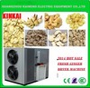 ginger dehydrator and dryer (500kg/one batch ,only 5h/CE approved)