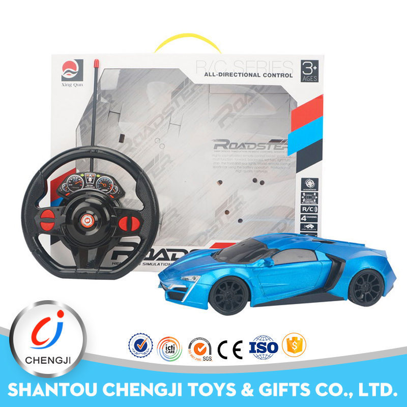 Hot selling cheap 1:16 kids remote control small plastic toy car