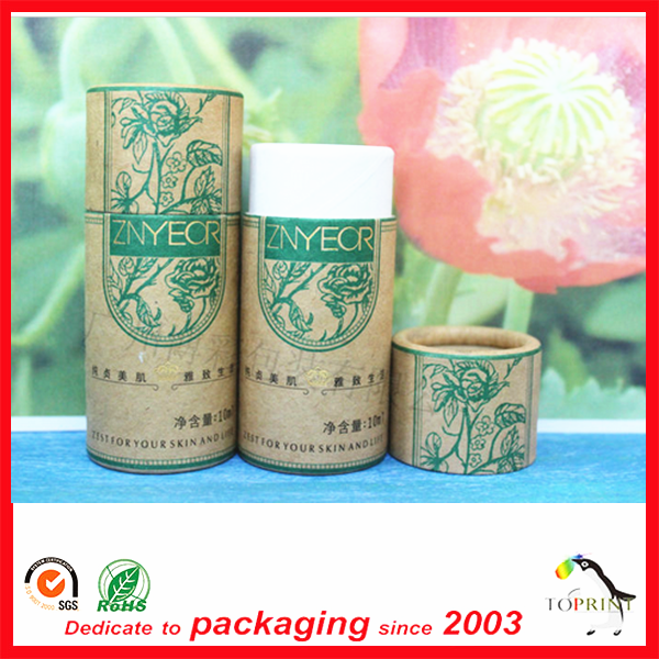 custom made printing paper cylinder cardboard box for cosmetic skincare products