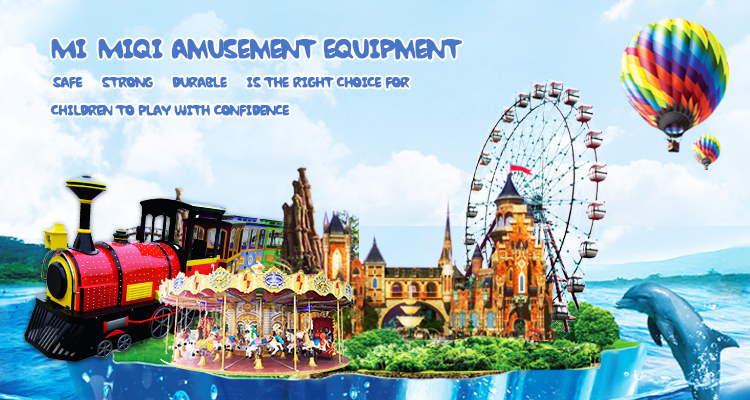 Amusement Park Games Flying Chair For Sale