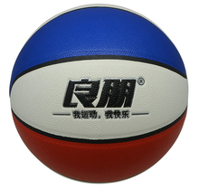 bulk buy promotion 7 pu colorful basketball outdoor basketball sale 8 panel leather training teenager basketball ball custom