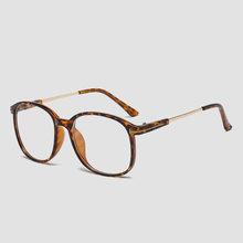 Iboode, очки для близорукости, женские, мужские, прозрачная оправа, очки, оптические, прозрачные линзы, зрелище, короткий объектив прицела, очки ...(Китай)