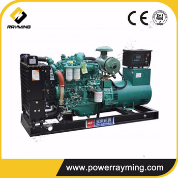 Southeast Asia Used Cheap Price 15kw Generator 3 Phase Diesel Engine For  Sale - Buy 15kw Generator,3 Phase Diesel Engine For Sale,15kw Generator 3