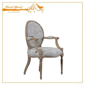 Environmental protection material one arm chair