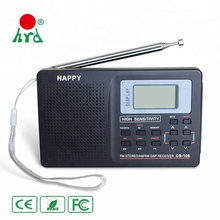 <span class=keywords><strong>Proveedor</strong></span> de China 3 banda FM/AM/<span class=keywords><strong>SW</strong></span> Mini de clima de emergencia Radio viejo