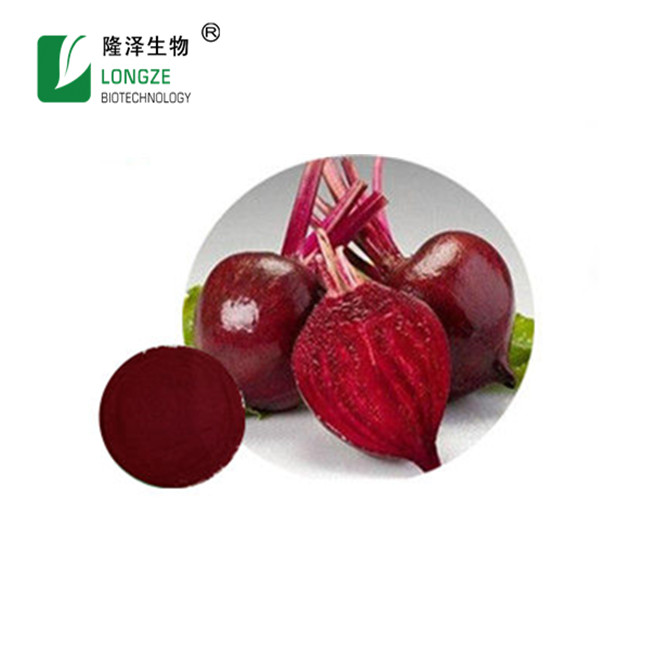 Natural Red Colorant and Food Supplement Beetroot Juice <strong>Powder</strong>