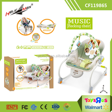 New Embrace Design Soft & Comfy Rocking Chair with Five Beautiful Music