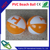 promotion PVC Beach Ball, Inflatable Beach Ball NO toxic