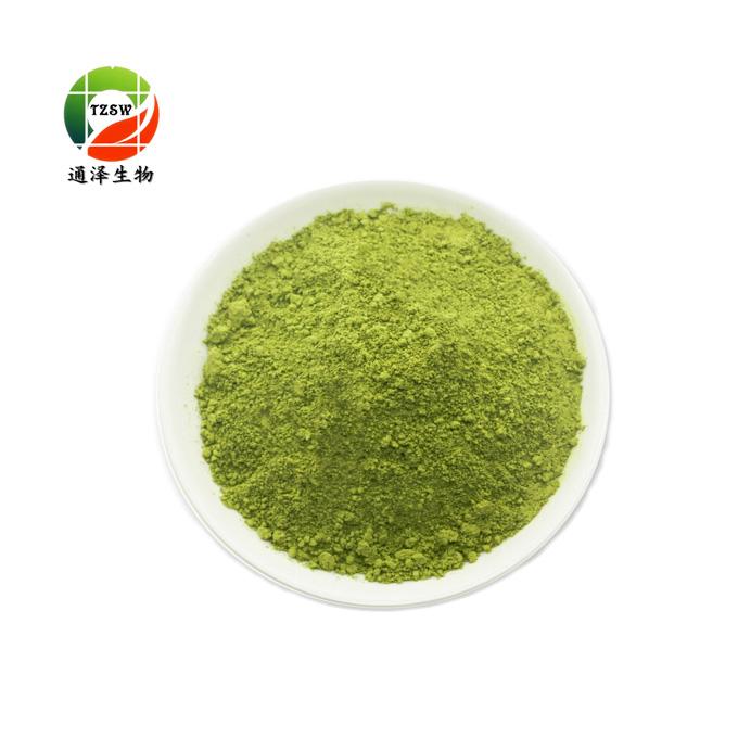 ceremonial matcha powder AAAAA grade/matcha green tea powder /matcha tea powder food grade - 4uTea | 4uTea.com