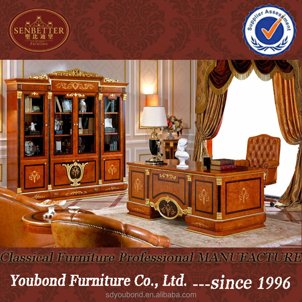 0038 Antique European Wooden Office Furniture,Luxury Gold Leaf White Ash  Burl Office Table And Bookcase - Buy Wooden Office Furniture,White Ash Burl  Office ... - 0038 Antique European Wooden Office Furniture,Luxury Gold Leaf White
