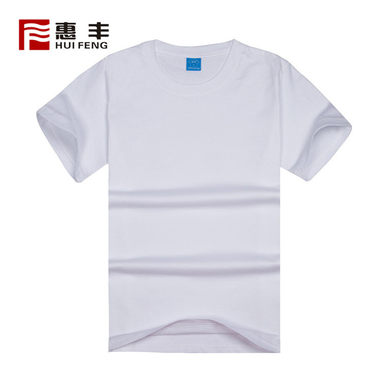 Wholesale New Popular Plain White Blank Polyester Elastane T Shirt