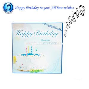 Custom song music mp3 file happy birthday greeting card