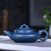 /product-detail/yixing-chinese-style-porcelain-teapot-for-gift-60824320693.html