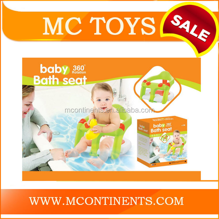 China Baby Bath Seat, China Baby Bath Seat Manufacturers and ...
