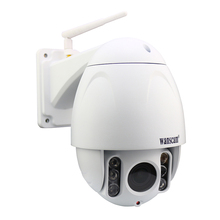 5xoptical zoom 720P HD camera weatherproof outdoor camera support onvif CCTV camera