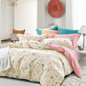 KOSMOS- 4pcs duvet cover set 100 cotton printing bedding set printing duvet set made in china