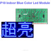 320*160 32*16 hub12 monochrome p10 ,blue one color led module,p10 single blue module,10mm blue color semi-outdoor led panel