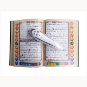 al quran read pen in arabic holy al quran by qari abdul basit abdul samad  mp3 english to urdu translation dictionary download