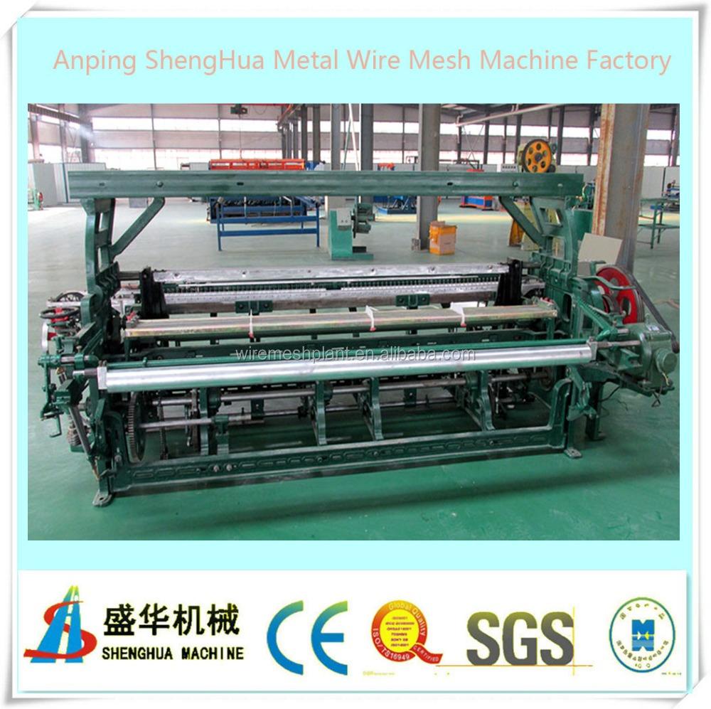 Fiberglass Gridding Cloth Weaving Mesh Machine Manufacturer - Buy ...