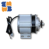 48V 850W brushless DC motor for rickshaw best price top quality