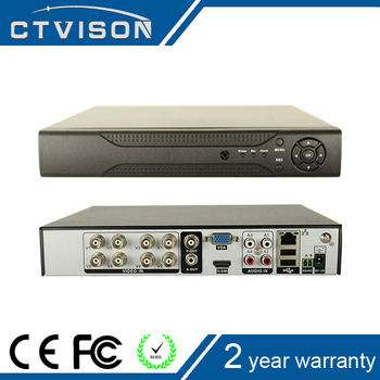 4ch/8ch/16ch h.264 ahd dvr security Network DVR System P2P