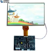 hot selling low price 10 inch LCD Monitor for E -book reader
