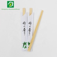 Latest good quality disposable bamboo hashi chopsticks