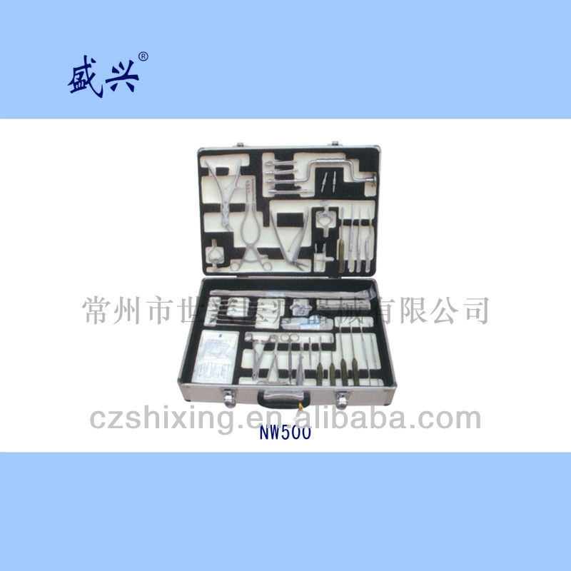 SSL-II Brain basic surgical instrument set