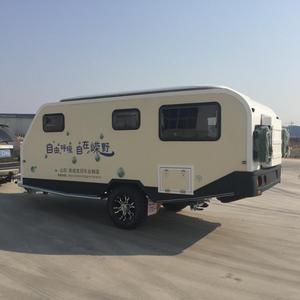 2017 longhe RV and travel caravan