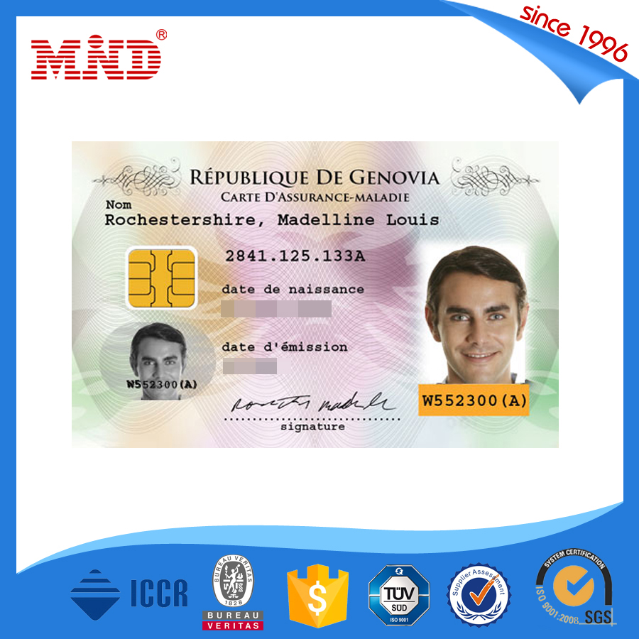 2016 new design free id card template