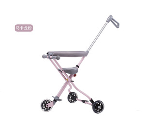 Easy folding shopping children Currier push trolley