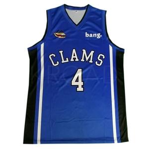 31685478e87 Basketball Uniforms Made In China, Basketball Uniforms Made In China  Suppliers and Manufacturers at Alibaba.com