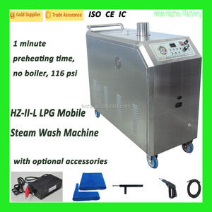 HZ-II-L LPG Steam Cleaner Staber Washing Machine/Gas Washer
