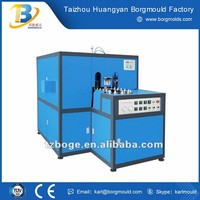 High Speed Low Price Mini Single Stage Pet Bottle Stretch Small Extrusion Plastic Blow Moulding Machine With SGS