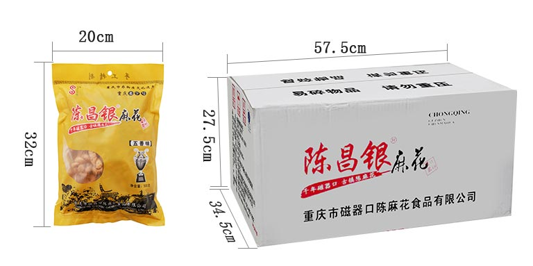 500g Hot Sell Crisp Pastry Family  Spiced Flavor Fried Dough Twist Bags  Food