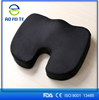 coccyx memory seat cushion