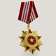 china military medal, custom military medal, military medal and ribbons