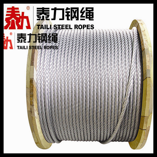 Galvanized Steel Wire rope 8X25Fi,linear contact lay wire rope