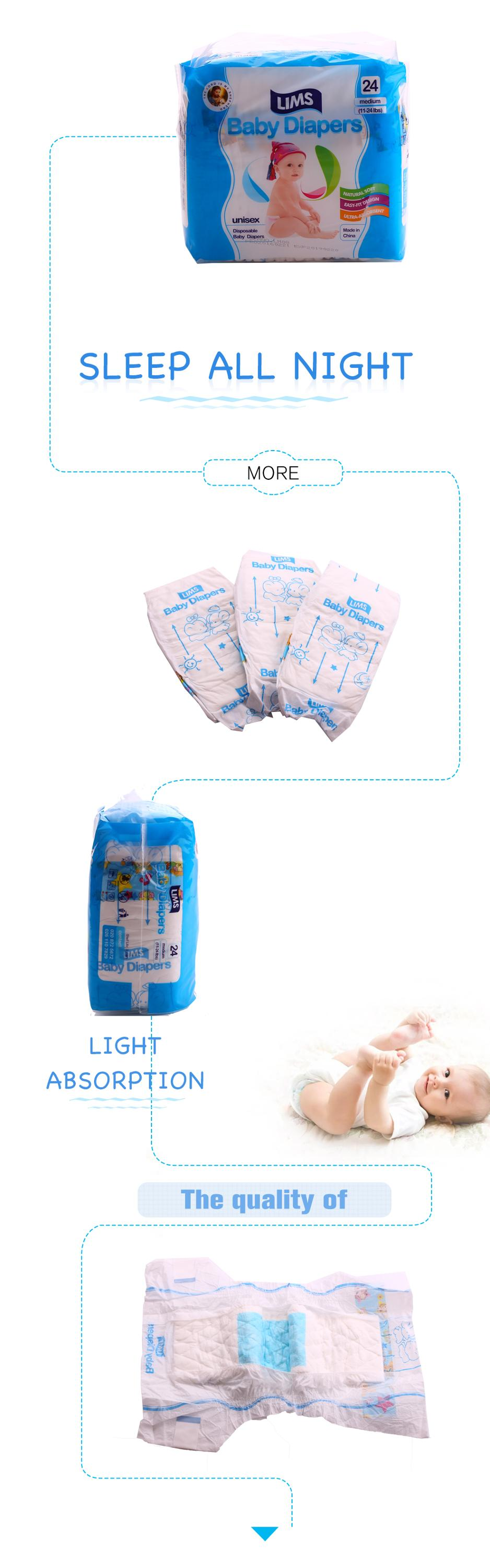 Dry Surface Absorption And Leak Guard Anti-Leak Baby Diapers