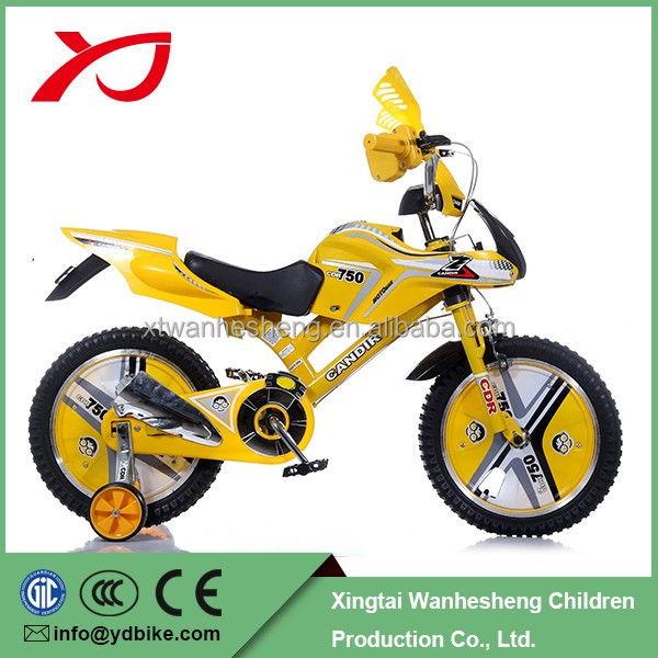 China Cross Bicycle China Cross Bicycle Manufacturers And