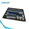 King Kong 1024 DMX control , programmable dmx led light controller, dmx512/1990 stage lighting controller