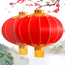 Hanging Traditional Red Chinese Fabric Silk Lantern for New Year Sale