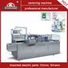 automatic cartoning machine for bulb pack box equipment