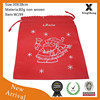 Wholesale promotionalhot selling xmas gift non woven drawstring bag