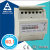 Factory price DDS7666 single phase electronic kwh din-rail meters electricity monitor meter