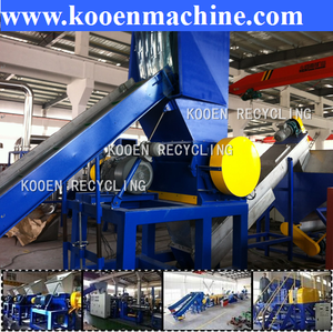 HDPE LDPE plastic pp/pe film washing and granulation line