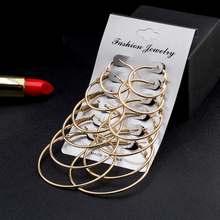Женские винтажные серьги KISSWIFE, большие круглые серьги-обручи золотого и серебряного цвета, 6 паров/компл..(Китай)