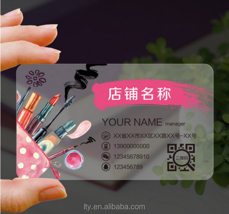 Blank Transparent Business Cards, Blank Transparent Business Cards ...