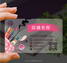 Clear business cards cheap clear business cards cheap suppliers and clear business cards cheap clear business cards cheap suppliers and manufacturers at alibaba colourmoves