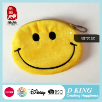 2016 Chinese manufacturer cheap price emoji fashion zipper coin bag